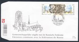 Belgie Belgique Belgium 2003 FDC Mi 3219 /0 SG 3760 /1 ** Bells St. Rumbold's Cathedral, Maline + Bells St.Peter+ Paul`s - Kerken En Kathedralen