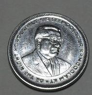 1987 - Maurice - Mauritius - 20 CENTS - KM 53 - Mauritius