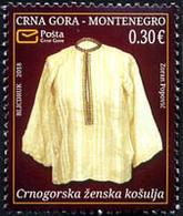 Montenegro, 2018, Art, Set, MNH, Mi# - Montenegro