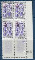 "Maroc Coins Datés YT 369 "" Alphabetisation "" Neuf** Du 3.10.56 - Morocco (1956-...)"