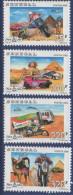 Sénégal 2001 22e Rallye Paris-Dakar-Le Caire Motocross Motorcycle Motorsport Voiture Car Mi. 1912 - 1915 4 Val. RARE MNH - Senegal (1960-...)
