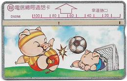 Taiwan - Bureau Of Telecomm. - LG - Sports Soccer - 549K - 1995, 100U, Used - Taiwán (Formosa)