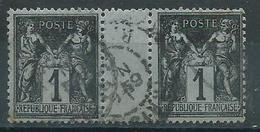 Timbre Type Sage Attenant - 1876-1898 Sage (Type II)
