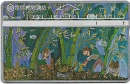 Taiwan - Bureau Of Telecomm. - LG - Children's Drawing 1/2 - 411G - 1994, 100U, Used - Taiwán (Formosa)