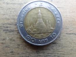 Thailande  10  Baht (  2550)  2007  Y 227 - Thaïlande