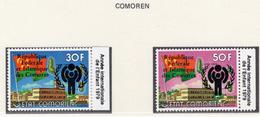 YEAR INTERN. OF CHILD - COMOREN - Mi. Nr.  454/455 - NH - (6532-1/3.) - Isole Comore (1975-...)