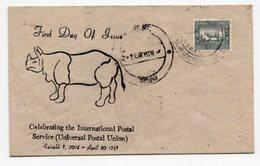 NEPAL, FDC, 20.04.1959 - Nepal