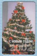 RUSSIA / Sverdlovsk Region / Phonecard / Phone Card / Happy New Year 2002 Christmas Tree. 2001 - Christmas