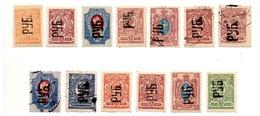 Russie émission Locale De Kharkov De 1920, Treize Timbres Neufs Et Oblitérés Tous Signés Mikulski. Rare! B/TB. A Saisir! - Unused Stamps