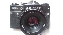 Appareil Photo ZENIT TTL Olympique, Objectif Hélios-44M, 2/58 - Appareils Photo