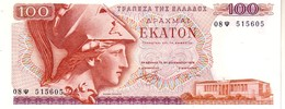 Greece P.200 100 Dracme 1978  Unc - Griekenland