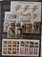 Ulm Al Qiwain - Collection De Timbres Et Blocs - Mini Blocs Thematiques - 5 Scans - Stamps