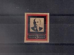 """Russia 1924, Michel Nr 238B, Type II, MLH OG, Variety """"pin In Tie"""" - Unused Stamps"""