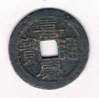 CASH  ??  CHINA /3906/ - Chine