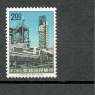 TAIWAN1964:Michel 553mnh** - 1945-... Republiek China