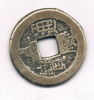 CASH  ??  CHINA /3907/ - Chine