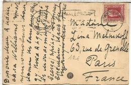 PALMA MALLORCA TP CIRCULADA A PARIS CON RODILLO UN FECHADOR INVERTIDO - 1931-Today: 2nd Rep - ... Juan Carlos I