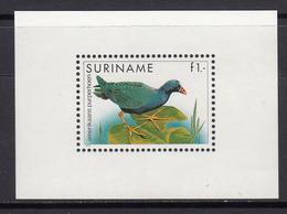 Suriname MNH NVPH Nr Block 43 From 1986 / Catw 4.50 EUR - Suriname