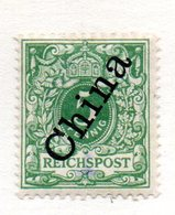 APR43 - CINA Uffici Tedeschi 1897 , Yvert N. 2  *  Linguella - Ufficio: Cina