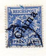 APR55 - CINA Uffici Tedeschi 1897 , Yvert N. 4  Usato - Ufficio: Cina