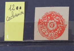 Feudatory State Stamps - Cachemir N° 12  - No Gum - Cachemire