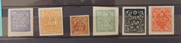 Feudatory State Stamps - Jhind   - No Gum - Jhind