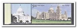 India 2018, Postfris MNH, Victoria Memorial, Kolkata - Inde
