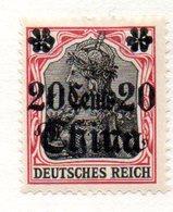 APR125 - CINA Uffici Tedeschi 1905 , Yvert N. 33  *  Linguella - Ufficio: Cina