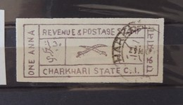Feudatory State Stamps - Charkhari - Charkhari