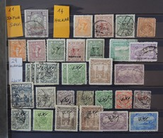 Feudatory State Stamps Collection  - Jaipur - Holkar - Hyderabad - Collections (sans Albums)