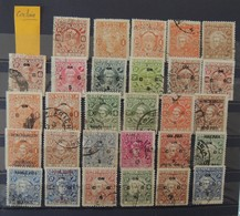 Feudatory State Stamps Collection  - Cochin - Stamps