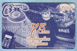 RUSSIA / Khakassia / Phonecard/ Phone Card / 75 Years Of Telecommunication. Telephones Satellite. Computer. 2002 - Rusland