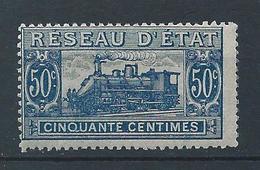 FRANCE - 1901 - Colis Postaux - Y.T. N°12 - 50 C. Bleu - Dentelé - Neuf** - TTB - Neufs
