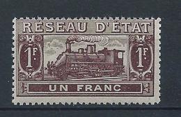 FRANCE - 1901 - Colis Postaux - Y.T. N°13 - 1 F. Brun - Dentelé - Neuf** - TTB - Neufs