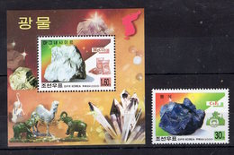 Minerals Nature On Postage Stamps MNH** F102 - Art