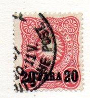 APR707 - LEVANTE TURCHIA Uffici Tedeschi 1884 , Unificato N. 2  Usato - Officina: Turquia