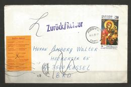 BULGARIA - Interesting  Cover Traveled To GERMANY  And Returned   - D 3994 - Bulgaria