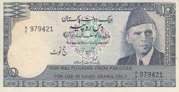 PAKISTAN 10 RUPEES 1978 P-R6 HAJ PILGRIMES USE IN SAUDI ARABIA UNC W/ 2 PIN HOLS - Pakistán