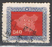 TAIWAN 3 // YVERT 226 // 1956 - Gebraucht