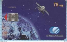 Kazakhstan / Phonecard / Phone Card / Kazakhtelecom. Space. Satellite. 1990s - Kasachstan