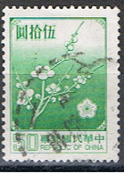 TAIWAN 11 // YVERT 1239 // 1970-79 - 1945-... República De China