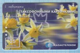 Kazakhstan / Phonecard / Phone Card / Kazakhtelecom. Flowers Flora. - Fleurs