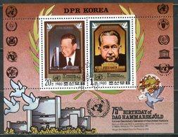 DPRK (NORTH KOREA) 1980 2071-2072 UN. 75th Anniversary Of The Birth Of Dag Hammarskjöld, 1905-1961 - Dag Hammarskjöld