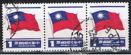 TAIWAN 35 // YVERT 1198 X 3 SE TENANT // 1978 - 1945-... Repubblica Di Cina