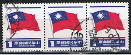 TAIWAN 35 // YVERT 1198 X 3 SE TENANT // 1978 - Gebraucht