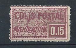 FRANCE - 1918 - Colis Postaux - Y.T. N°16 - 15 C. Lilas-brun - Dentelé - Neuf* - TTB - Mint/Hinged