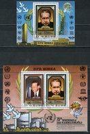 DPRK (NORTH KOREA) 1980 2071-2072+ BL.88 UN. 75th Anniversary Of The Birth Of Dag Hammarskjöld, 1905-1961 - Dag Hammarskjöld