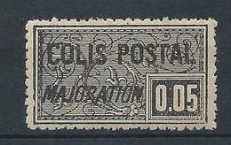 FRANCE - 1918 - Colis Postaux - Y.T. N°15 - 5 C. Noir - Dentelé - Neuf** - TTB - Colis Postaux