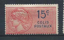 FRANCE - 1924 - Colis Postaux - Y.T. N°33 - 15 C. Rouge - Dentelé - Neuf* - TTB - Colis Postaux