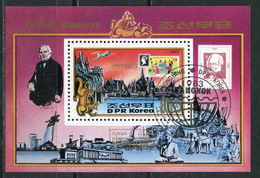 """DPRK (NORTH KOREA) 1983 2386 (bl.148) International Exhibition Of Stamps """"Bangkok-83"""" Stamps On Stamps - Rowland Hill"""